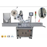 Quality High speed full-automatic vial labeling machine for small bottle self adhesive sticker wholesale