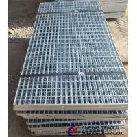 Quality Welded Steel Grating: Flat Style Bar Grating; Serrated Bearing Bar Grating wholesale