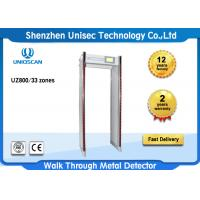 Quality Waterproof Walk Through Metal Detector , Economic 33 Zone Door Frame Metal Detector wholesale