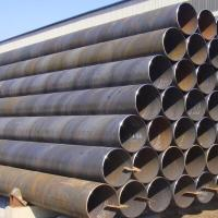 Cheap GOST 20295-85 Welded steel pipes for the trunk gas and oil pipelines 3Ñï (Ê34), ñò20 (Ê42), Ê38, low-alloyed (Ê50, Ê52, for sale