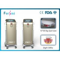 Quality elight hair removal IPL SHR Elight 3 In 1  FMS-1 ipl shr hair removal machine wholesale