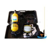 Quality High Performance Marine Fire Fighting Equipment 1800 L SCBA For Fired Boat wholesale