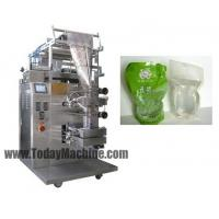 Quality Automatic bag filling packing machine wholesale