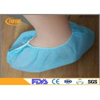 China Safety PP Disposable Shoe Protectors , Non Slip Shoe Covers Disposable on sale