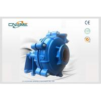 Quality Heavy Duty Water Slurry Pump SH / 150E To Deal With Coarse Tailings wholesale