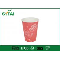 Quality Printing Coffee and Hot Chocolate Single Wall Paper Cups , Recycled Paper Drinking Cups with Lids wholesale