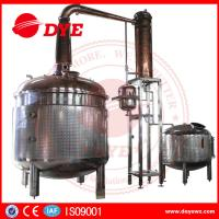 Quality Moon Copper Commercial Distilling Equipment Alcohol Distilling System wholesale