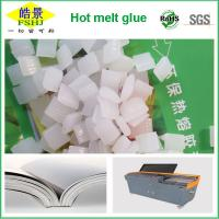 Buy cheap White Granule Hot Melt Adhesive Pellets , Hot Melt EVA Glue With Strong Adhesion from wholesalers