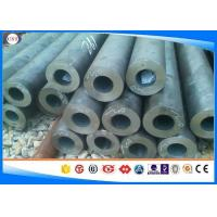Quality Hot Rolled / Cold Drawn Seamless Carbon Steel Tubing 1045 / S45C Material wholesale