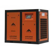 China 22kw,37kw,45kw Electric Oil Lubricated Rotary Screw Air Compressor on sale