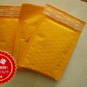 China kraft bubble padded envelopes 140mm*160mm+40mm on sale