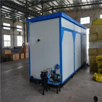 Quality Modified Bitumen Emulsion Machine Simple Direct Operation 1 Year Warranty wholesale