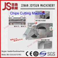 Quality electric onion chopper machine for cutting vegetables wholesale