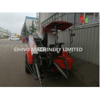 China Peanut Combined Harvester Farm Machine for Farmer, on sale