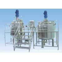 Quality GMP Liquid Mixing Tank Electric Heating / Steam Heating For Drugs Medicine wholesale