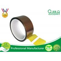 Quality High Temperature PET Polyester Tape / PVC Electrical Tape for 3D Print wholesale