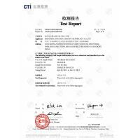 LT CIRCUIT CO.,LTD Certifications
