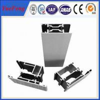 China aluminum extrusion profiles for windows and doors on sale