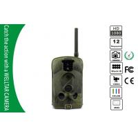 Quality GSM Digital Scouting Camera wholesale