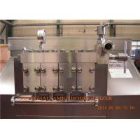 Quality 304 stainless steel New Condition Ice Cream Homogenizer / Homogenization Machine wholesale