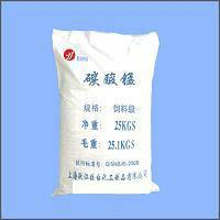 Quality Manganese Carbonate wholesale
