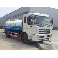 Quality 12Ton - 15Ton Water Bowser Truck Horizontal Type With Pump System / Water Gun wholesale