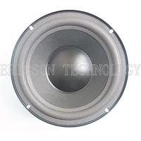 Quality Subwoofer 8 Inch Home Theatre Speaker Systems for Hifi home audio wholesale