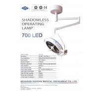 Quality Durable LED Operating Theatre Lamp Led Surgery Light Medical Equipment wholesale