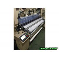 Quality Tsudakoma Water Jet Fabric Weaving Loom Machine Dobby Shedding High Density wholesale
