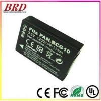 Quality BCG10 Digital Camera Battery for Panasonic,1200 mAh wholesale
