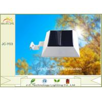 Quality High Brightness 2V 0.8w Polysilicon Solar Powered Motion Activated Lights 120*120*50MM wholesale