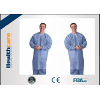 Buy cheap Breathable Disposable Lab Coats for Dental, Sterile Disposable Lab JacketsWaterproof from wholesalers