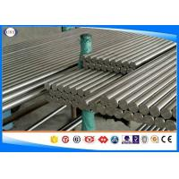 Quality DIN1.3207 High Speed Steel Bar, 2-400 Mm Size High Speed Tool Steel wholesale