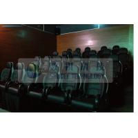 Quality 5D Cinema System With Cinema special effects And 5.1 Audio System wholesale