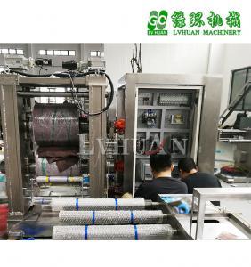 China High-grade hydrostatic bearing equipment Medical equipment production workshop 2 on sale