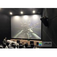Quality Unique Electric Motion 4D Cinema Seats With Curve And Ring Screen / 4D Movie Ride wholesale