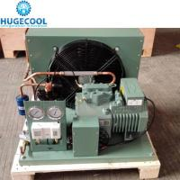 China 2 Hp Copeland Water Cooled Condensing Unit With Excellent Performance on sale