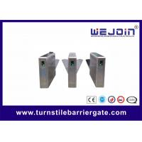 Buy cheap DC 12V Motor Flap Gate Barrier , Turnstile Access Control System With LED Light from wholesalers