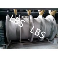 Quality Wire Rope Electric Windlass Winch For Building / Construction Wipe Wall Crane wholesale