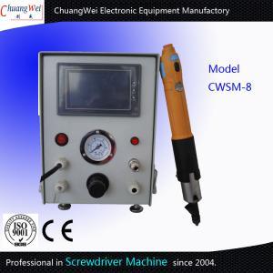 China Manual Screw Tightener Machine Torque Electric Screwdriver Below 65db on sale