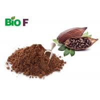 Quality Vegan Natural Food Flavourings Alkalized Cocoa Powder Food Grade High Calorie wholesale