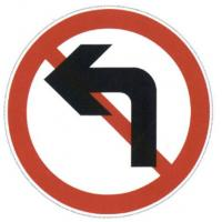 Quality No right or left turn sign wholesale