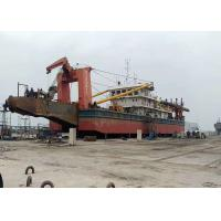 China 32 Inch Large Dig Deep Cutter Suction Dredger Cummins 1864kw Engine on sale