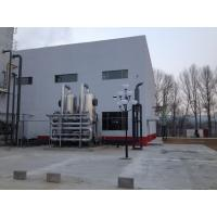 Quality Liquid Air Industry Gas Liquefaction Plant 0.49 MPa Pressure wholesale