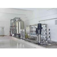 Quality Automatic RO UF Water Treatment Equipments Mineral Drinking Purifier Filter wholesale