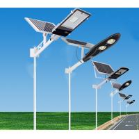 China Outdoor Pole Mounted Integrated Solar Powered LED Street Lights With Lithium Battery on sale