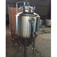 Quality 1bbl-100bbl Jacketed Beer Fermentation Equipment/Fermentation Tank 100l Fermenter wholesale