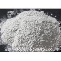 Quality ISO9001 Certificate Hydrated Iron Ferrous Sulfate Powder Prevent Crops From Fe wholesale