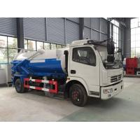 China 6cbm Sewer Jetter Truck , Dongfeng 120hp 6 Tons Sewage Suction Tanker Truck on sale