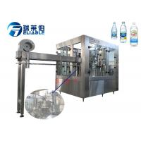 China Automatic Small Bottle Water Carbonated Drink Filling Machine For Beverage Plant on sale